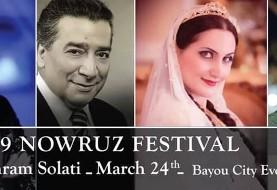 Nowruz ۲۰۱۹ Festival with Shahram Solati