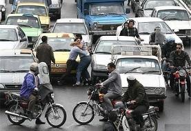 پزشکی قانونی: افزایش ۷ درصدی آمار کتک کاری و خشونت در سال ۹۷؛ نیم میلیون نزاع خیابانی در ۹ماه