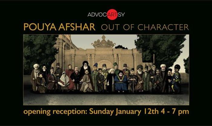 Opening Reception and Exhibition of Out of Character by Pouya Afshar