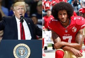 لیگ ملی فوتبال آمریکایی اعتراض بازیکنان هنگام پخش سرود ملی را ممنوع کرد!