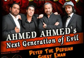Comedy Bazaar Presents: Ahmed Ahmed's Next Generation of Evil