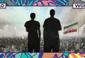 Oslo World: Raving Iran