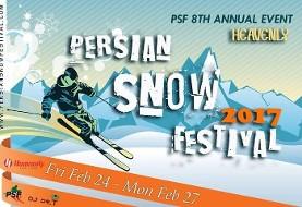 فستیوال برف ایرانیان