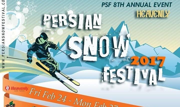 Persian Snow Festival 2017