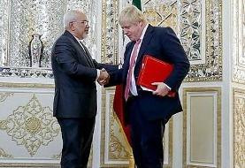 سفیر ایران در انگلیس: ایرانیان دارای تابعیت مضاعف بی دغدغه به ایران سفر کنند