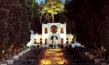 The Persian Garden: An Image of Paradise