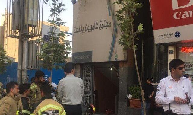 آتشسوزی در مجتمع کامپیوتر پایتخت در خیابان میرداماد