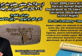 Dr. Dr. Iranbomy, Rechtsanwalt, Seminar: Iranian and Universal Human Rights
