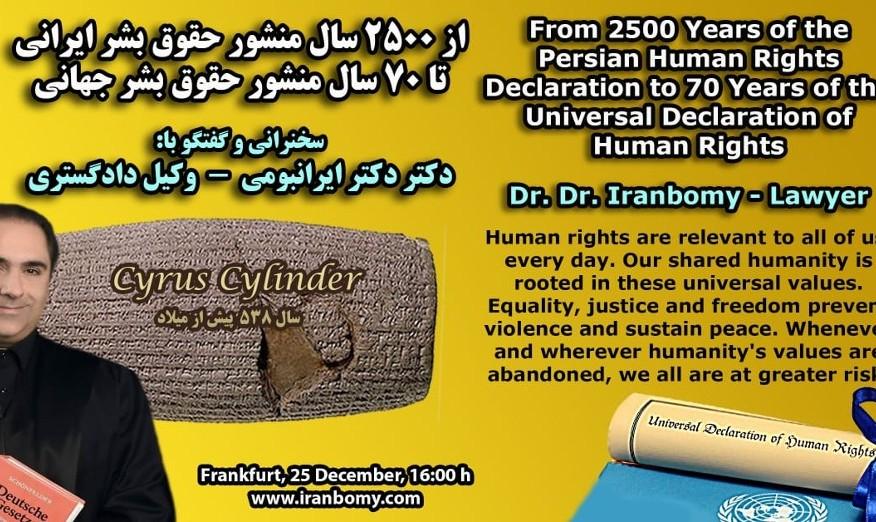Dr. Dr. Iranbomy, Rechtsanwalt, Seminar: Iranian and Universal Human Rights