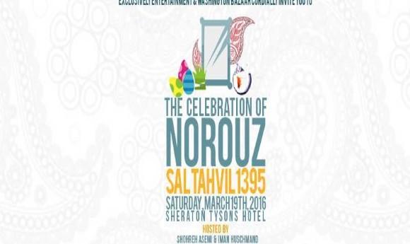 The Celebration Of Norouz: Sal Tahvil 1395