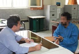 تجاوز مرد ایرانی دو تابعیتی مقیم اروپا به منشی کلینیک دندانپزشکی شهرک قدس