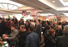 Nowruz Bazaar ۲۰۱۹