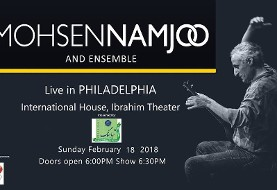 Mohsen Namjoo and Ensemble Live in Philadelphia