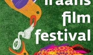 فستیوال فیلم های ایرانی در هلند