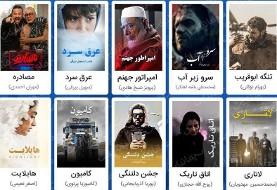 توجه فرهنگی به استانهای کشور: جزییات برپایی همزمان جشنواره ملی فیلم فجر در ۳۱ استان