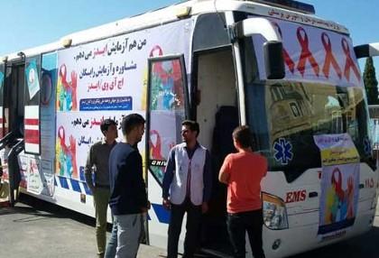 باز هم زور چپانی قلدران؟ طرح اتوبوس پیشگیری ایدز به بهانه ترویج بیبندو باری متوقف شد!