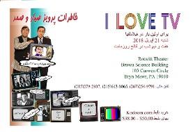 Parviz Sayyad and Samad: I Love TV