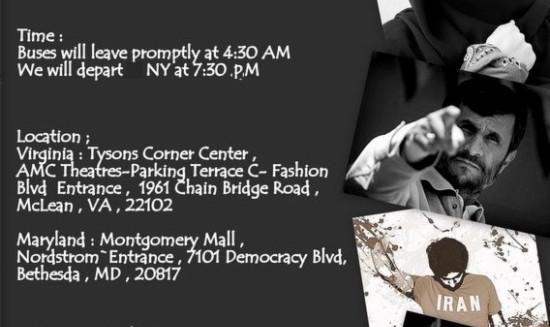 حرکت از دی سی و مریلند به نیویورک:  تجمع سبز برای اعتراض به حضور احمدی نژاد در سازمان ملل