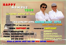Nowruz ۱۳۹۴: Dinner and Concert with Ahmad Azad, Atta, and DJ Armin