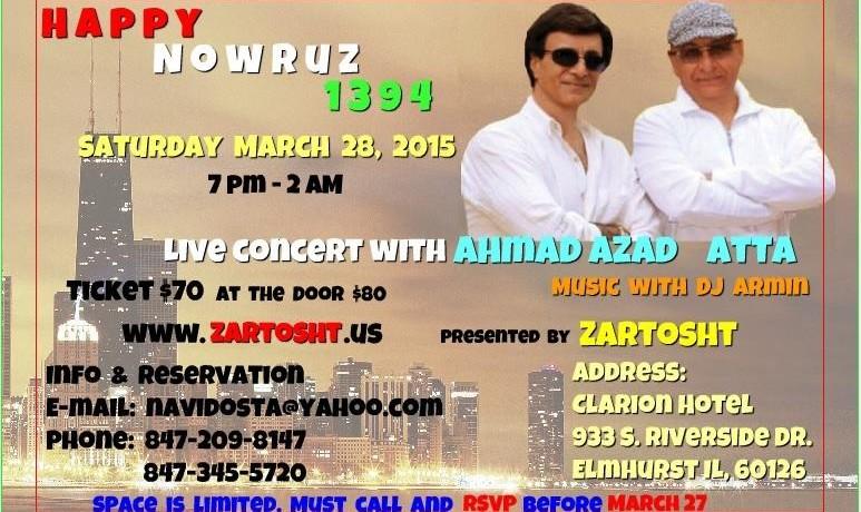 Nowruz 1394: Dinner and Concert with Ahmad Azad, Atta, and DJ Armin