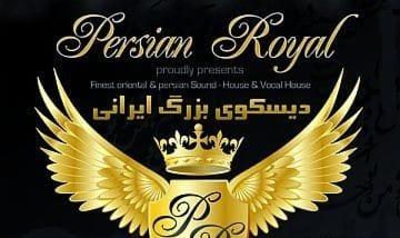 پارتی ایرانی- شرقی با دی جی هومان