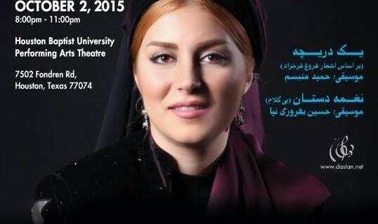 Mahdieh Mohamad-khani and Dastan Ensemble