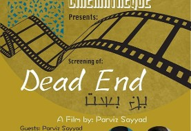 Screening of Bonbast (Dead End) by Parviz Sayyad