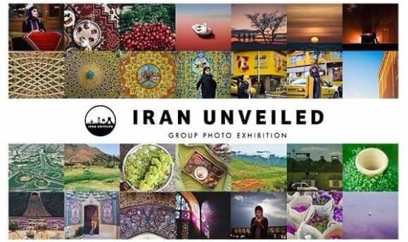 نمایشگاه عکس گروهی: ایران ورای نقاب، افتتاحیه و پذیرایی ۱۷ سپتامبر