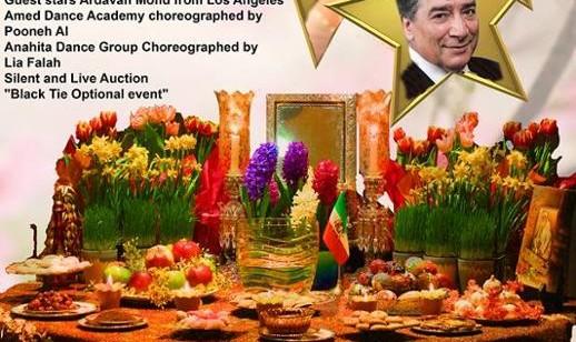 Norouz Gala/Dido Bazdid Eid