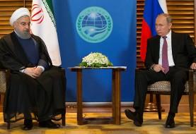 پوتین: روسیه از عضویت ایران در سازمان شانگهای حمایت میکند