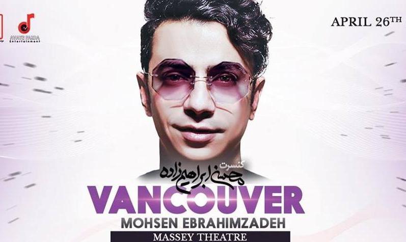 Mohsen Ebrahimzadeh Concert