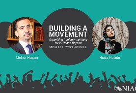Building a Movement: Organizing Iranian Americans for 2018 & Beyond