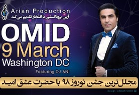 Omid Norouz ۲۰۱۹ Concert and Full Dinner Reception in Washington DC