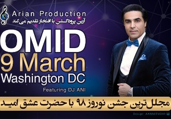 Omid Norouz 2019 Concert and Full ...