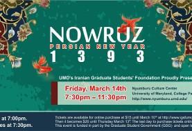 IGSF Nowruz ۲۰۱۴ Celebration
