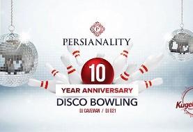 Persian ۱۰th Anniversary Disco Bowling