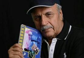 هنرمندی که بعد از مرگ پسر و نوه اش روحیه خود را از دست داد: رضا صفایی کارگردان سینما به دلیل سکته قلبی درگذشت