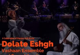 Vashaan Ensemble and Davood Azad: Sufi Persian Concert