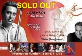 Barane Eshgh Concert with Reza Mahini