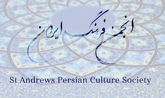 Iranian Music Workshop