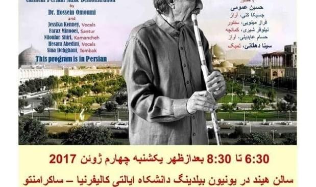 Hossein Omoumi: From Isfahan to Irvine
