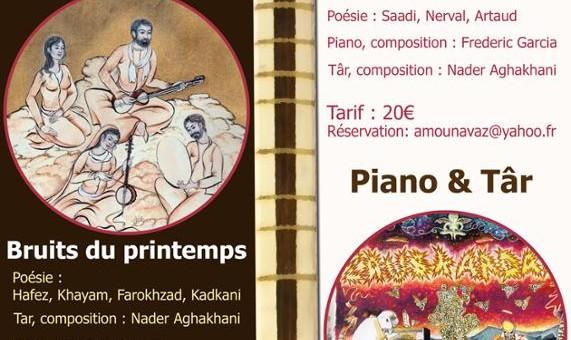 Concert Sedaye Bahar
