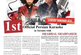 ۱st Official Persian Karaoke SHOW