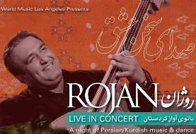 Rojan in Concert, Los Angeles