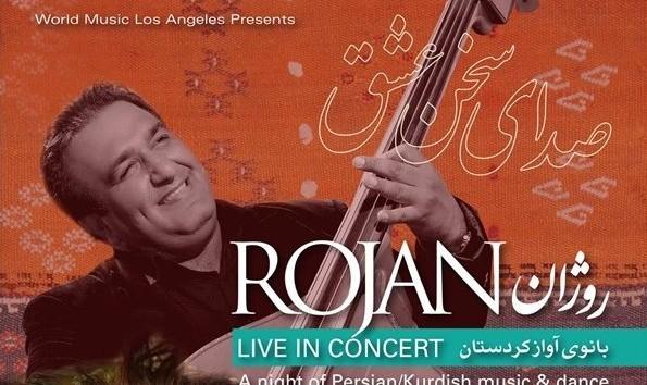 کنسرت روژان در لسآنجلس