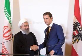 اتریش پیشنهاد میزبانی از کانال مالی اتحادیه اروپا با ایران را رد کرد