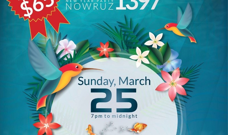 New York Persian Center's Nowruz Party