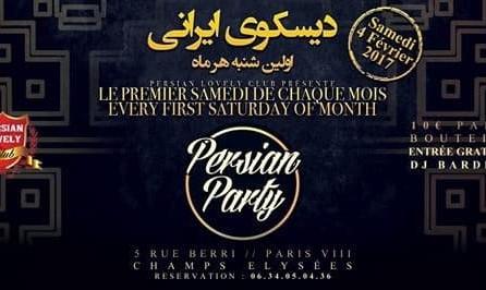 پارتی ایرانی در پاریس با دی جی بردیا و دیجی پویا