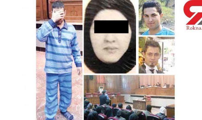 اعدام خونسردترین قاتل سریالی تهران: گوش بریده یک زن را به همسرش هدیه داد!