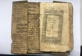 Persian Physician's Book Was Translated, Taught and Cherished in ...
